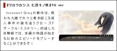 TG_ver32.jpg