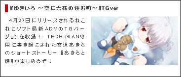 TG_ver45.jpg