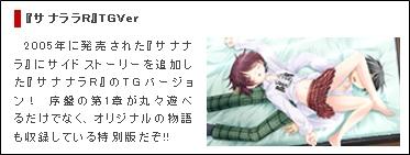 TG_ver48.jpg