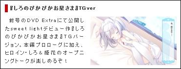 TG_ver49.jpg