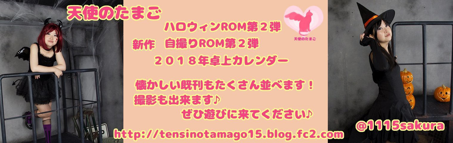 tensinotamago11.jpg