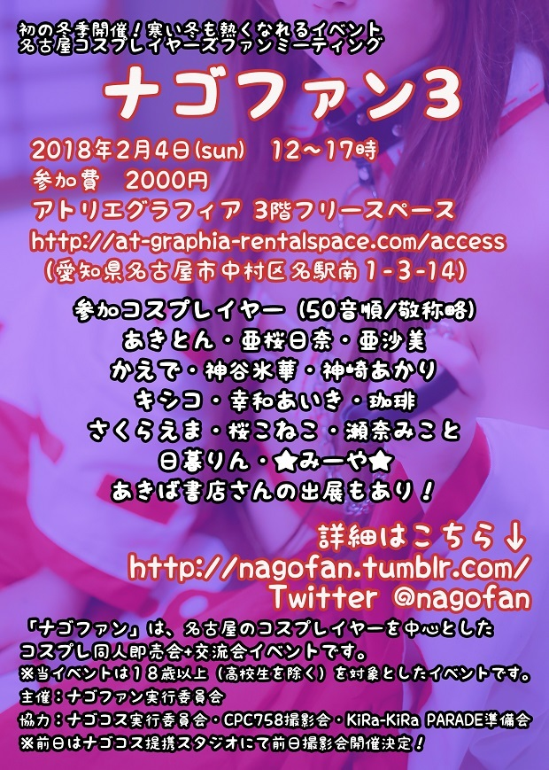 tumblr_static_aeia0cfjth4wow48wg8k40gc0.jpg