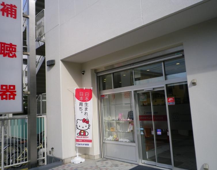 hibarigaikanひばりが丘外観02