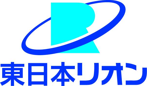 東日本リオン