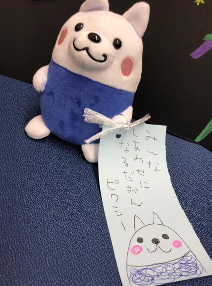 ピクシーくんと七夕②