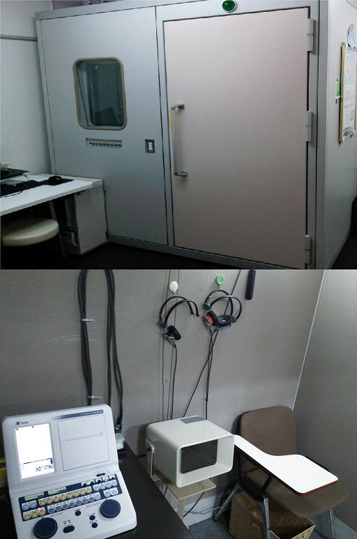 聴力測定室