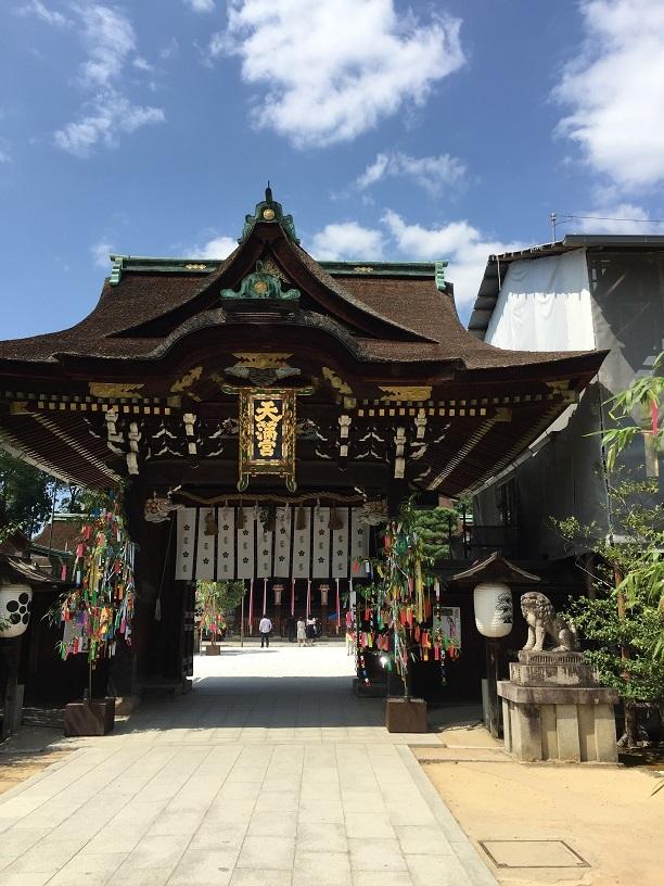 京都旅行北野天満宮