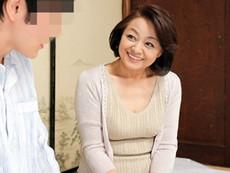高齢人妻熟女動画 あっふ〜ん :バツイチの五十路母が婚活サイトで知り合ったイケメンと会ったその日にSEX! 岩下菜津子