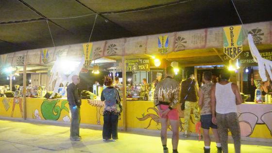 センターキャンプカフェカウンター