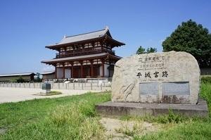 奈良県の有名なもの10
