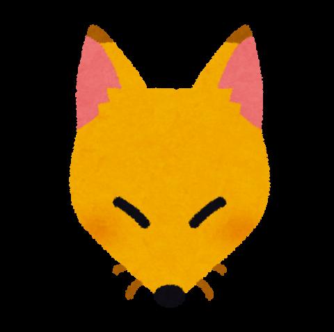 animalface_kitsune.png