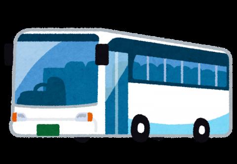 bus_kousoku_choukyori.png