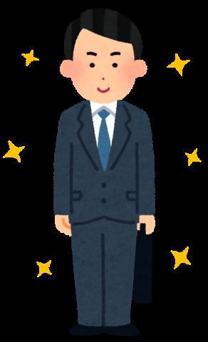 business_suit_good_2017111618260978b.png