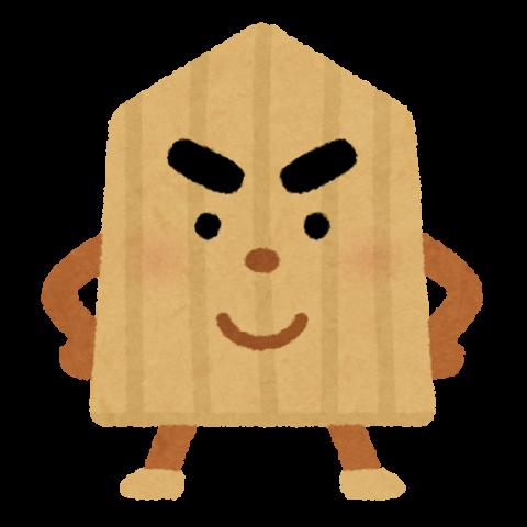 character_game_syougi.png
