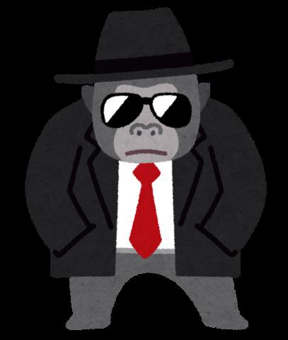 character_gorilla_hardboiled.png