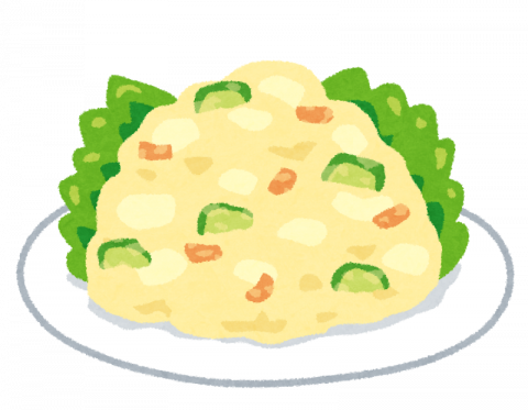 food_potato_sald_201806091206537b5.png