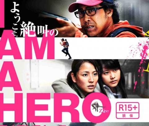hero_20171023192840e6c.jpg
