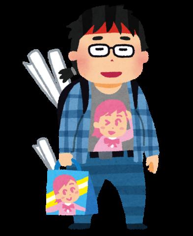 otaku_201802131941491e1.png