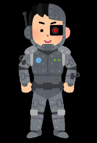 robot_cyborg.png