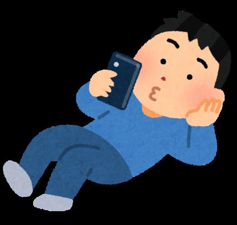 smartphone_neru_man_20180506001156f7c.png