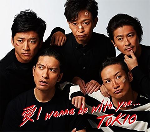tokio-cd-image.jpg