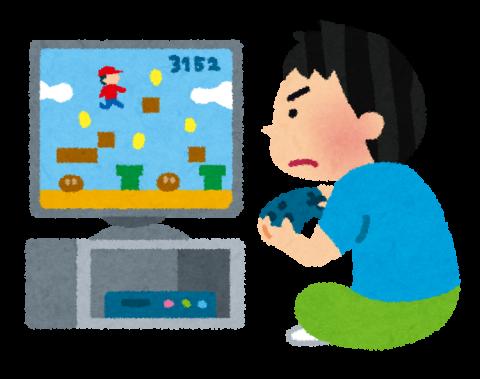 videogame_boy_2017122916025478a.png