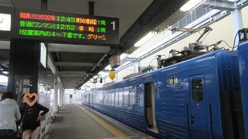 2017 6 7 別府駅
