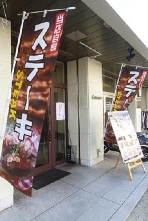 2017 11 6  Cafe 29  さん (ランチ)