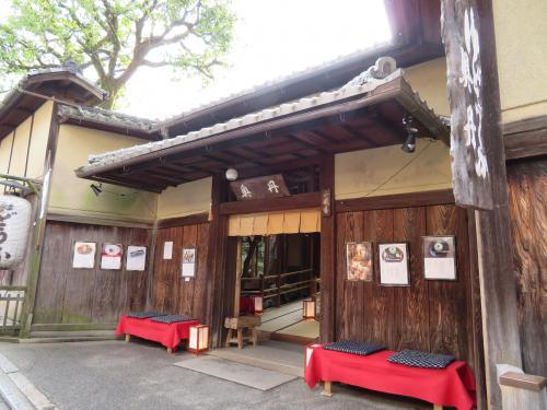 2016 12 9 京都(奥丹清水店)