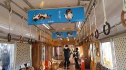 2017 1 17 貴志川線の旅