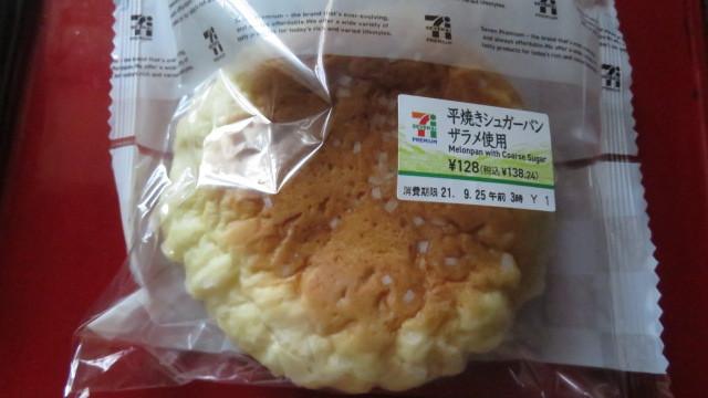 2019 5 23 朝食