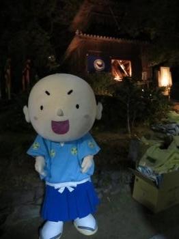2016 12 31 時鐘堂 吉宗君