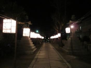 2016 12 31 志摩神社さん