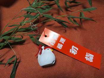 2016 12 31 志摩神社さん 笹飾り