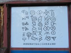 2017 1 1 和歌山城