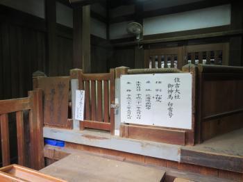 2017 1 3 住吉神社