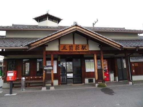 2017 2 1 近江鉄道 五箇荘駅