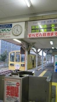 2017 2 1 近江鉄道 近江八幡駅