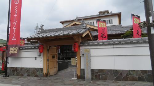 2017 2 7 九度山 真田 ミュージアム