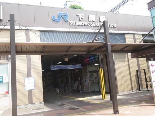 2019 6 9 JR下関駅&べぁー