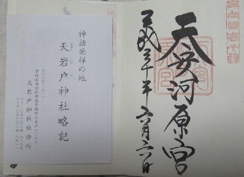 2017 4 9 山中渓の桜 & 特急電車