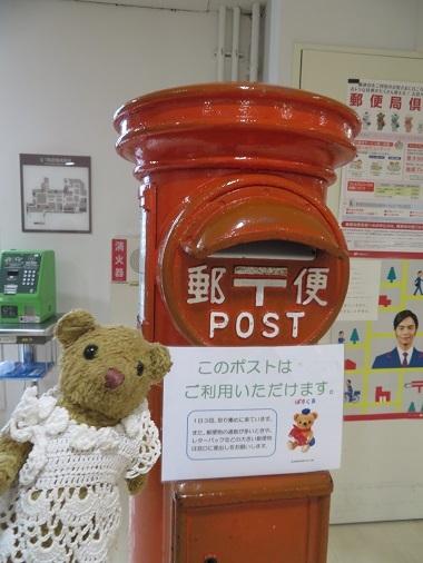 2019 7 19 百貨店にある 郵便ポスト&ベァー