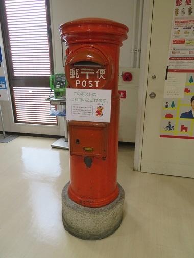 2019 7 19 百貨店にある 郵便ポスト