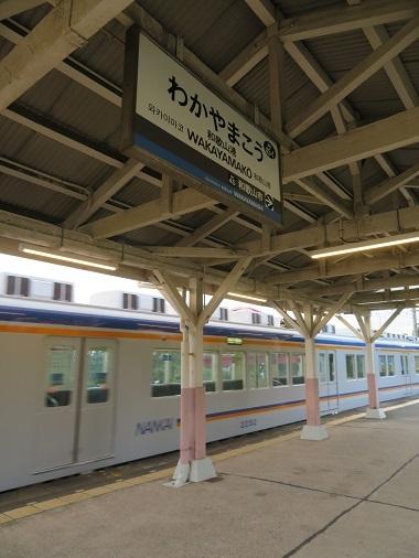 2019 8 21 和歌山港駅