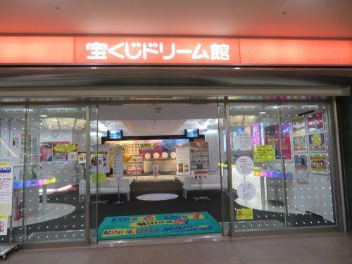 2019 914 宝くじ館