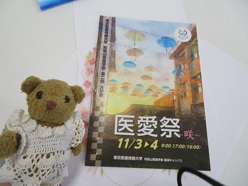 2018 7 14 朝食(ホテル)