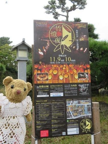 2017 6 5  指宿 白水館さん