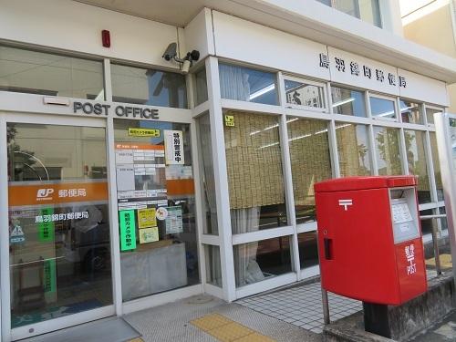 2018 7 27 鳥羽郵便局巡り