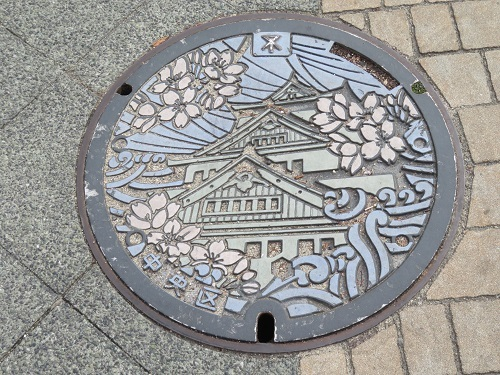 2020 1 25 大阪城公園マンホール