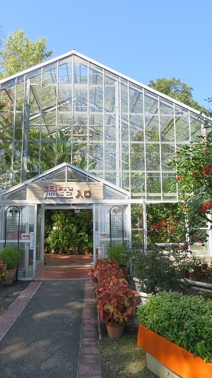 2017 9 29 緑花センター 温室
